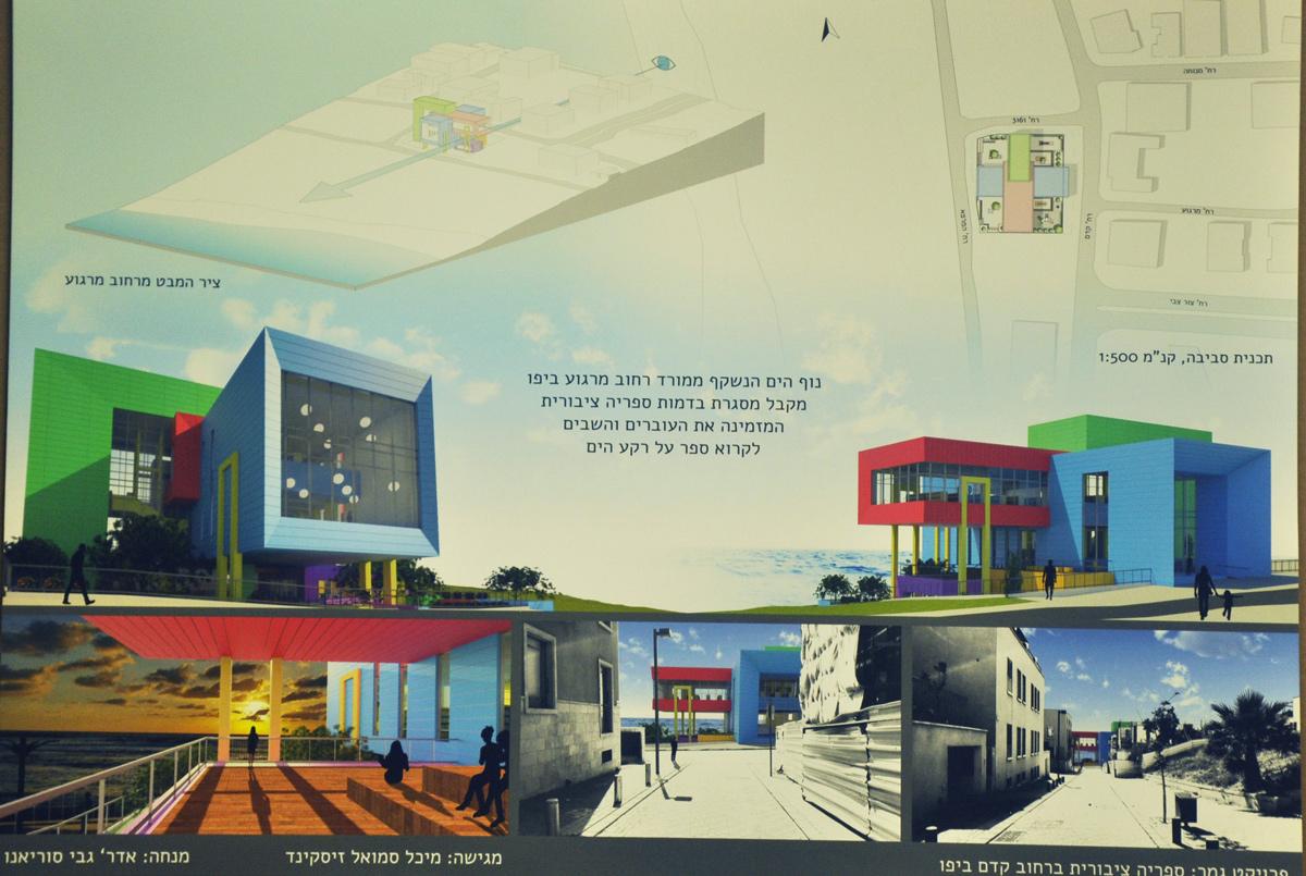 עבודות בוגרים בלימודי הנדסאי אדריכלות ועיצוב פנים - שנקר הנדסאים