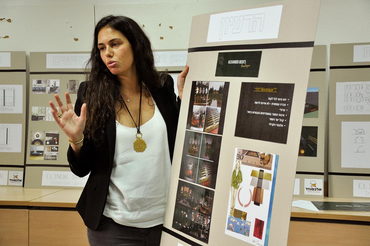 אלינור שאגאל מגישה - קונספט עיצוב פנים למרכז המבקרים של בירה