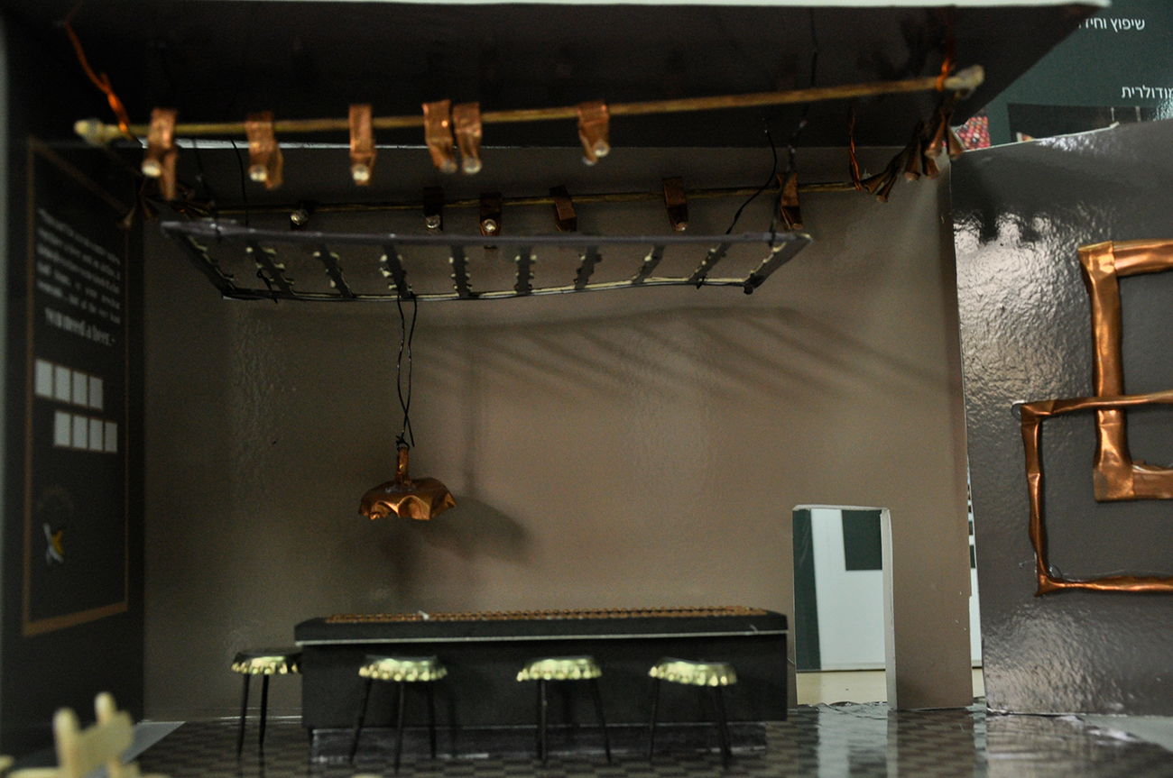 ורד שביט מגישה - קונספט עיצוב פנים למרכז המבקרים של בירה