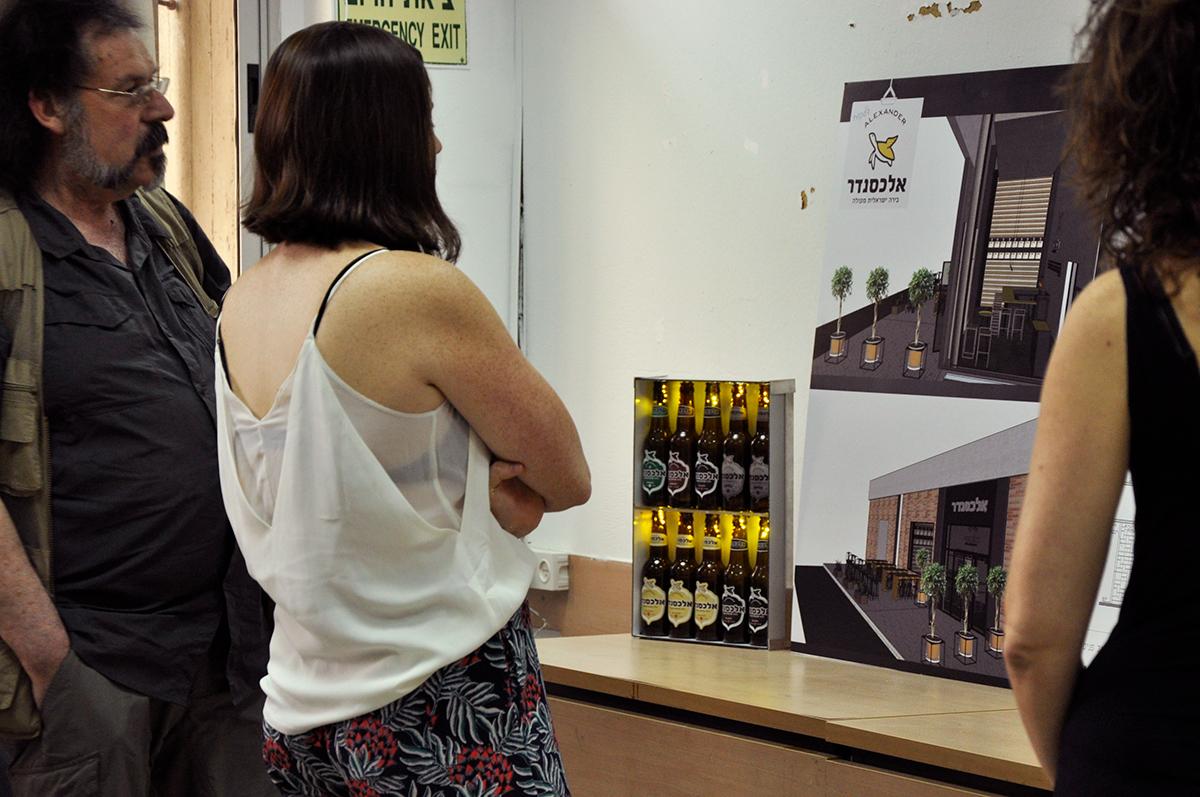 טלי מגישה - קונספט עיצוב פנים למרכז המבקרים של בירה