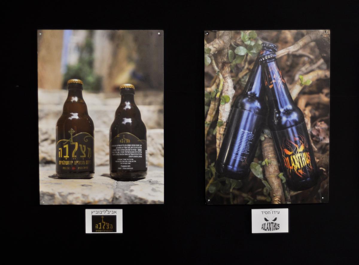 עבודות של עידו חסיד ואביב ליבובץ' בפסטיבל הבירה ירושלים - שנקר הנדסאים